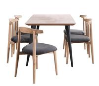 北欧木餐桌子简约4人